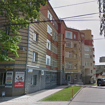 Филиал в Кирове