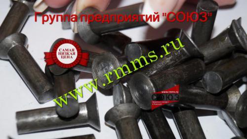 заклепка алюминиевая ГОСТ 10300-80 5