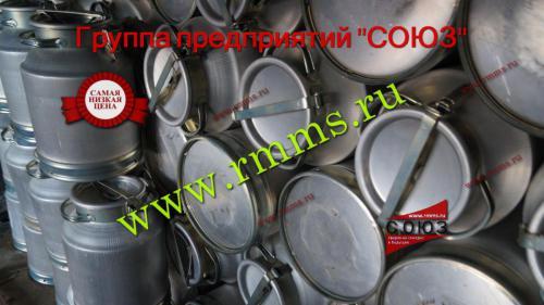 молочный бидон алюминиевый 20