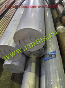 прутки прессованные из алюминия и алюминиевых сплавов