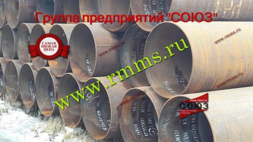 Купить трубы большого диаметра 1420х15