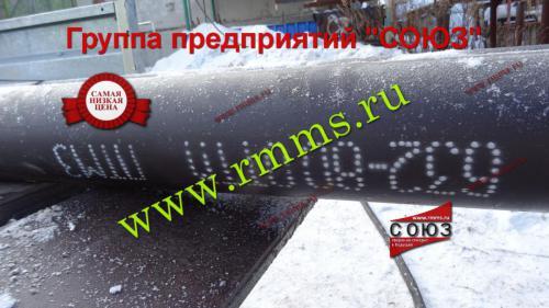 нкт 73 цена сталь