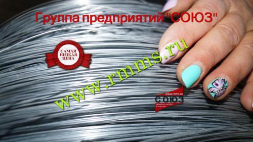 Проволока стальная углеродистая  купить в Екатеринбурге