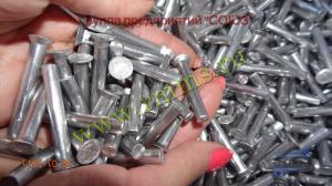 заклепка алюминиевая 6