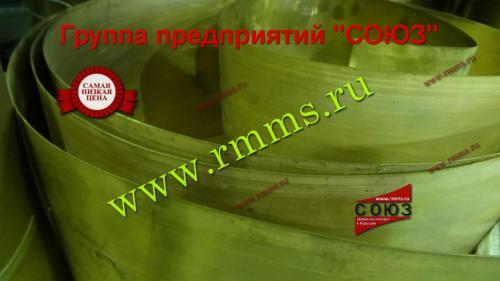 латунная лента Екатеринбург