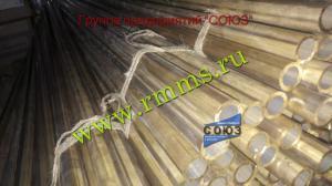 труба латунная водопроводная